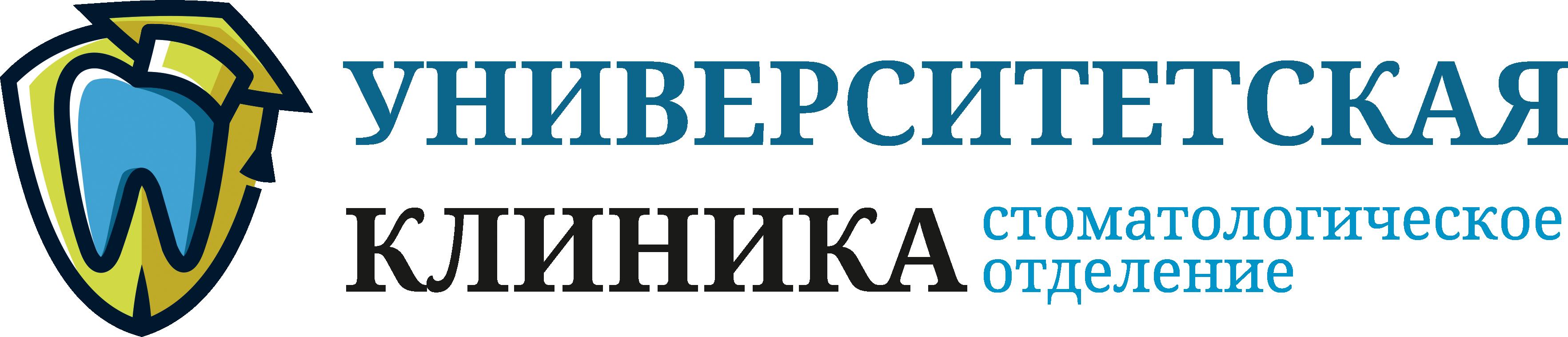 """Университетская клиника """"КиМУ"""""""
